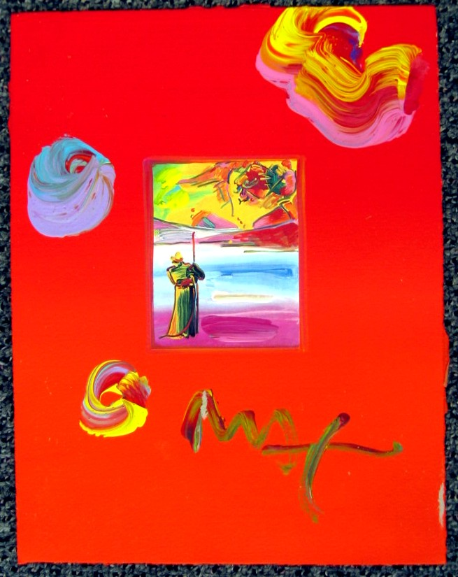 PROMISED LAND - Fine Art by Peter Max